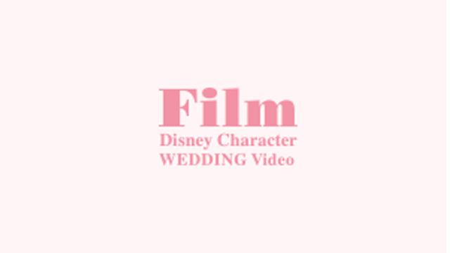 Disney Character Wedding Video Facebook Twitter Google Line 共有